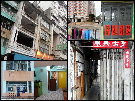 Sham Shui Po Streets