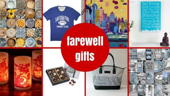 Leaving hong kong farewell gift guide negle Gallery