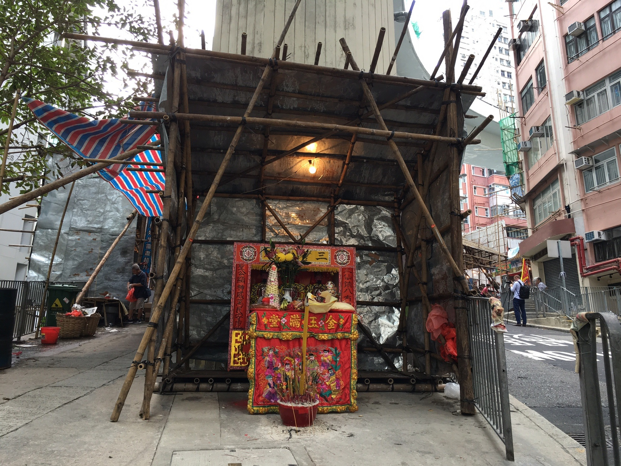 shrine at Hill Road