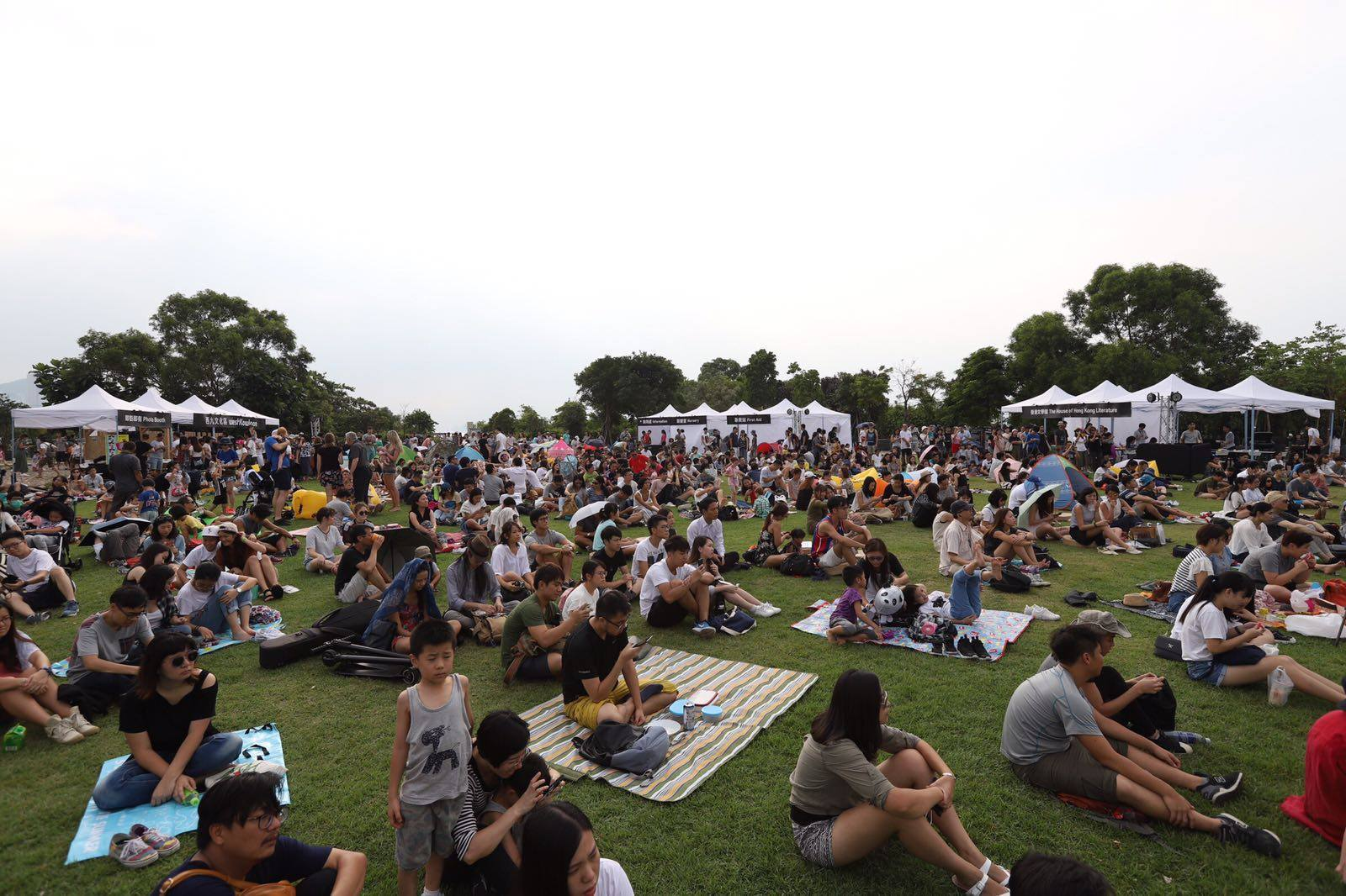 Freespace Happening at West Kowloon Nursery Park