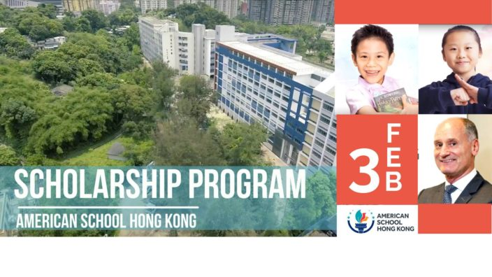 Feb 2018 scholarship program open day at American School Hong Kong