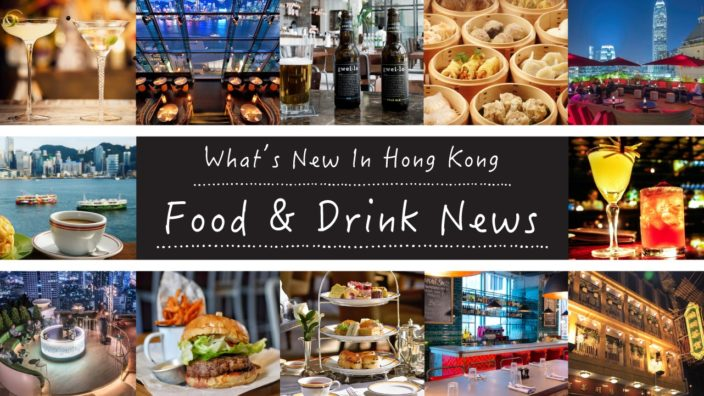 various restaurants, bars and cafes around Hong Kong