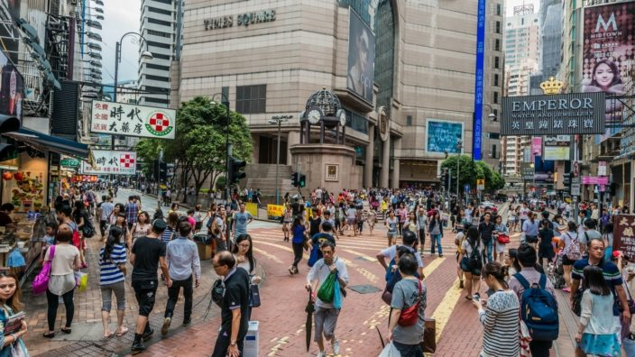 Causeway Bay Busy Street