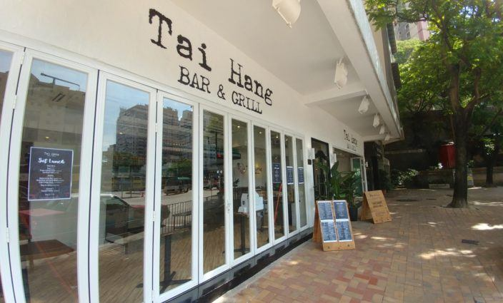 Tai Hang Bar and Grill