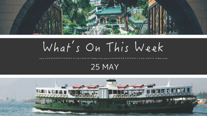 What's on this week in Hong kong