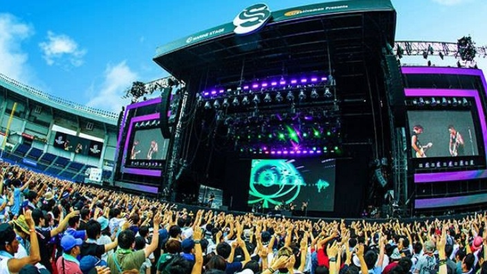 Summer Sonic musical festival stage