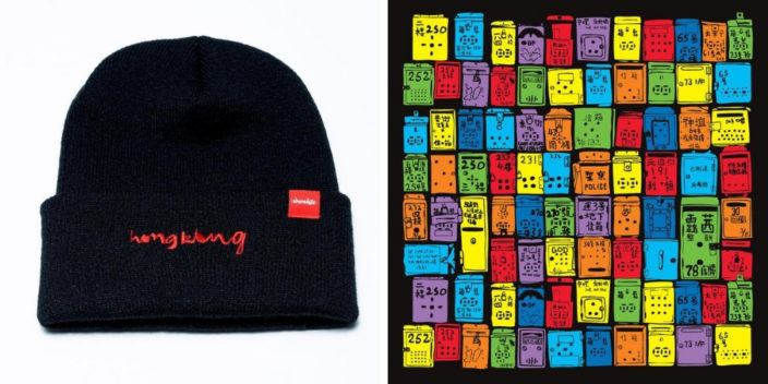Hong Kong Beanie and Pocket Squares