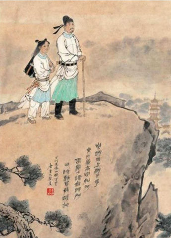 ancient painting of huan jing the mythical swordsman and divine being